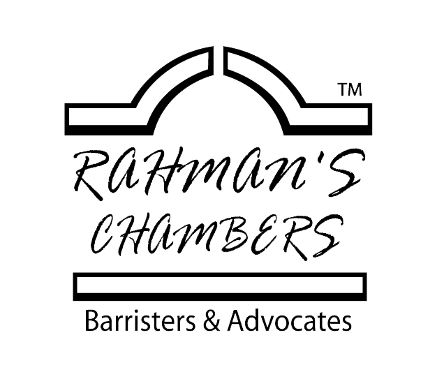 Law Firm in Bangladesh || Rahman's Chambers