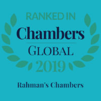 C & P GLOBAL- Rahman's Chambers BLUE SQUARE!